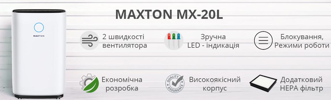 Побутовий осушувачі повітря Maxton MX-20L
