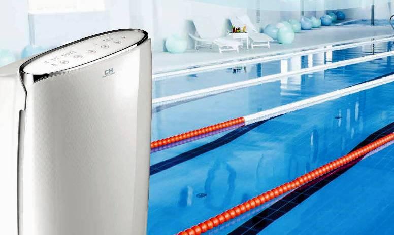 осушувачі повітря для басейнів купити в інтернет магазині Побут